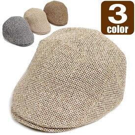 ハンチング メッシュ 夏 メンズ レディース ペーパー ハンチング キャップ 帽子 58.5cm 春夏新作 ベージュ キャメル ネイビー 3色