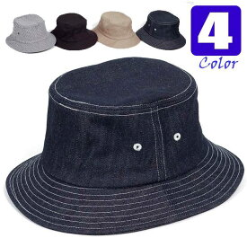 バケットハット 無地 シンプル メンズ レディース バケハ 男女兼用サイズ(58cm) サイズ調整可 UVカット HAT ブラック ベージュ デニム ヒッコリー 4色 Mサイズ