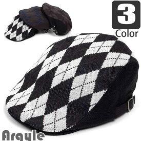 ハンチング アーガイル チェック ポリニット生地 メンズ レディース 帽子 キャスケット キャップ 58cm 年間定番 3色