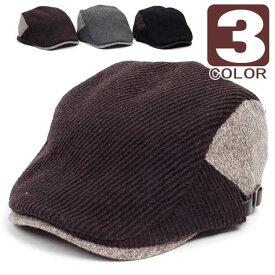 ハンチング コーデュロイ サイド ウール 切り替え メンズ レディース 帽子 キャスケット キャップ 秋冬定番 3色 ブラック グレー ブラウン