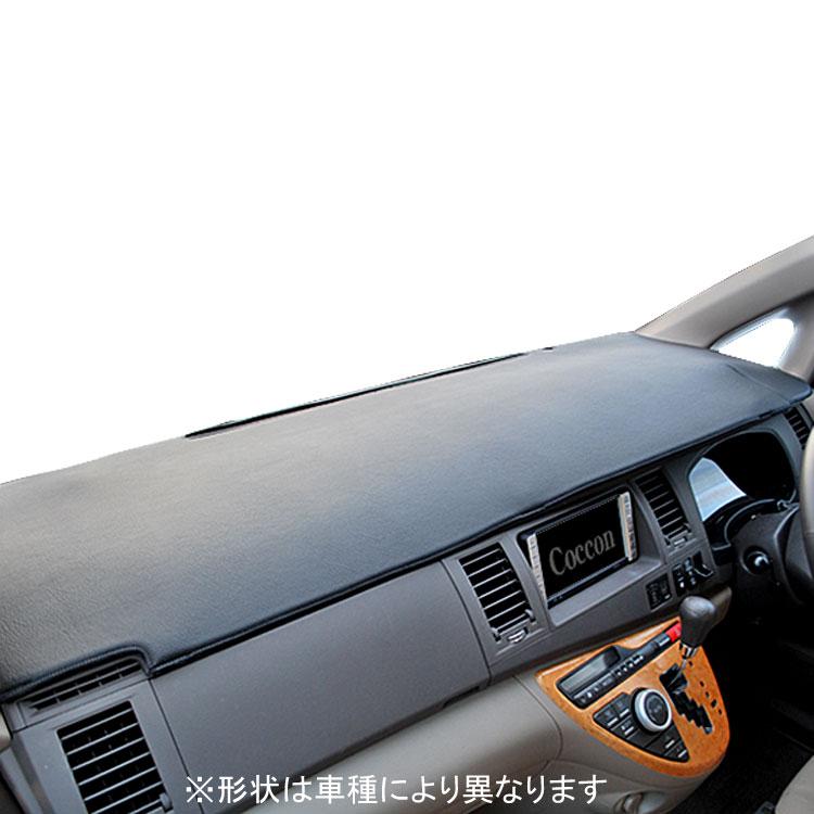 ホンダ エリシオン 【RR1/RR2/RR3/RR4/RR5/RR6】 フラット ダッシュマット [無地 レザー 安い シンプル 車種専用 ダッシュボードマット 激安 革 ドレスアップ オーダーメイド]