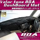 トヨタ ハリアー ZSU60/65 車種専用 ベロア調 ボア ダッシュボードマット ダッシュマット 【05P05Nov16】
