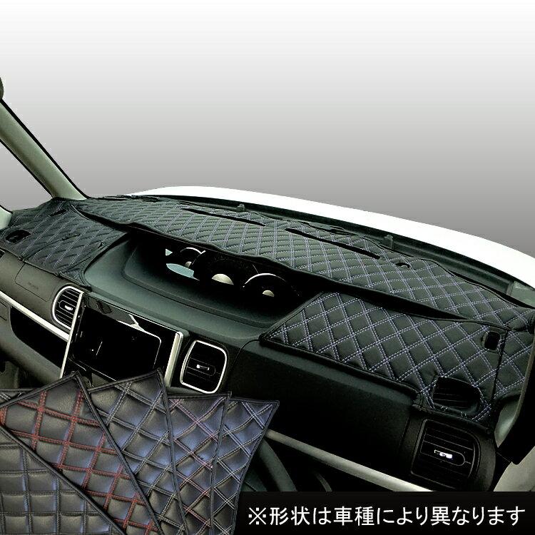 スズキ SUZUKI パレット 【MK21S】 PALETTE 車種 専用 SPオーダー ダッシュボードマット ダッシュマット ダッシュボード『コクーン』