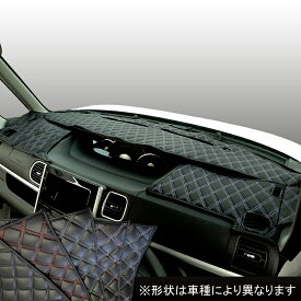 トヨタ TOYOTA エスクァイア エスクァイアハイブリッド 【ZRR80/85・ZWR80】 ESQUIRE 車種 専用 SPオーダー ダッシュボードマット ダッシュマット ダッシュボード『コクーン』