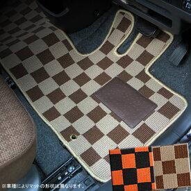 ダイハツ ムーヴキャンバス LA800S/LA810S カジュアルチェックフロアマット 全座席分セット
