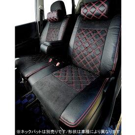 SPオーダー シートカバー トヨタ クラウンエステート [JZS17#W] 【5236】