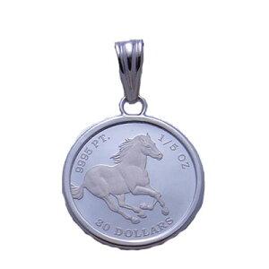 【代引き手数料、送料無料】稀少な純プラチナコインは安定資産の決定版 プラチナツバル馬1/5オンスコインペンダント