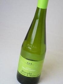 ムーラン・カミュ ミュスカデ・セブール・エ・エメーヌ・シュールリー 2017【フランス】【白ワイン】【自然派ワイン】