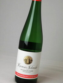 クレムザー・シュミット グリューナー・フェルトリーナー 2017【オーストリア】【白ワイン】