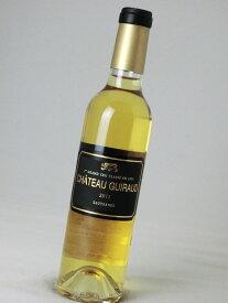 シャトー・ギロー 2011 ハーフ 375ml【フランス】【貴腐ワイン】