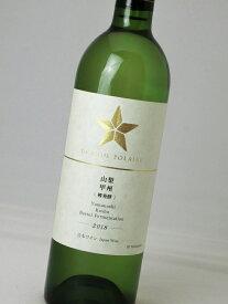 サッポロ グランポレール 山梨甲州樽発酵 2018【日本】【白ワイン】