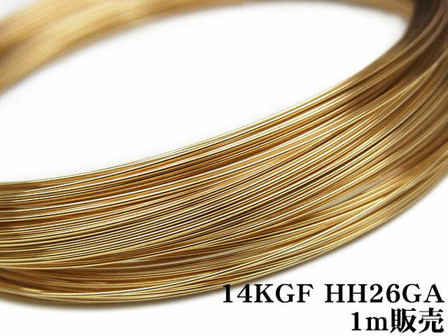 14KGF ワイヤー[ハーフハード] 26GA(0.40mm)【1m販売】