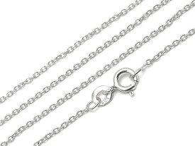 SILVER925 ネックレス あずきチェーン 1.5mm 45cm[純銀]【1コ販売】