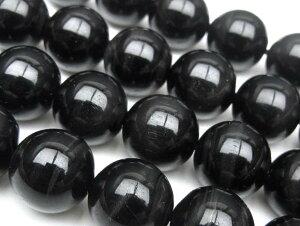 ブラックタイガーアイ 丸玉 12mm