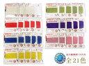BELLPIERI▼グリフィンコード 全20色 (0.3mm〜1.05mm)【1コ販売】