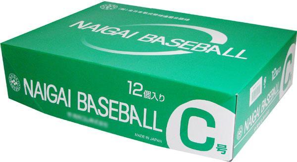 特価!新規格 C号公認試合球 ナイガイ 3ダース以上で送料無料!領収書発行可能 軟式、軟球 ランキング上位商品 野球 ボール 野球用品 公認球 軟式ボール