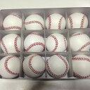 ナガセケンコー 安心の50%ウールの硬式野球 練習球 12個 1ダース 硬球 MODEL-5 実績あり(コモンセ)牛皮革硬式 野球ボール 1ダース 楽天ランキング1位商品!3ダース以上で送料無料!硬球