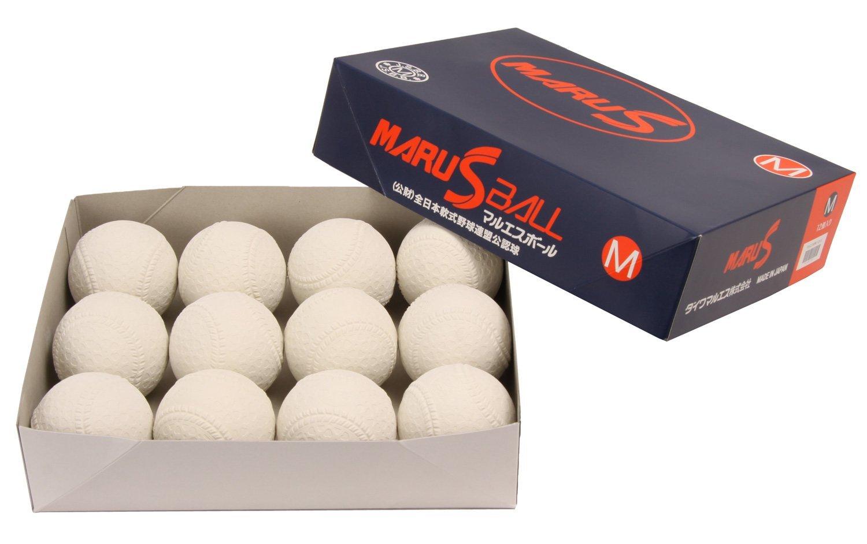 即納 販売開始  マルエス 軟式M号 2017年9月〜新規格 ダース販売  公認試合球  領収書発行可能 2ダースから送料無料!軟球 野球用品 ボール 公認球 軟式ボール