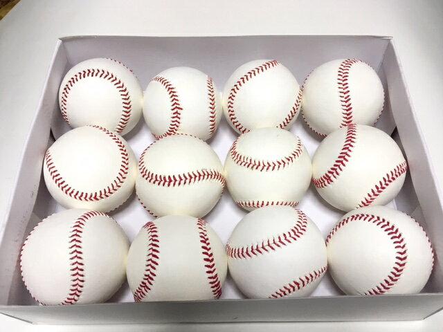 訳アリ 牛皮革硬式 野球ボール 1ダース価格! 3ダース以上で送料無料!硬球/マシンの使用も可能!硬式球/硬式ボール/硬式野球ボール/硬式練習球/野球用品