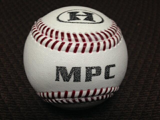 ハイゴールド社開発! 硬式球 BB-MPC 未来の新素材 ポリハイドを使用した新たなる硬式用練習球  MPC ボール 硬式練習球  硬球 ダース販売(12個入) 野球用品 2ダース以上で送料無料!硬球/マシンの使用も可能!硬式球/硬式ボール/硬式野球ボール/硬式練習球/野球用品
