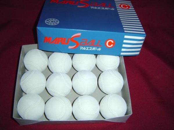 新規格 C号公認試合球 マルエス 3ダース以上で送料無料!領収書発行可能! 軟式、軟球 ランキング上位商品 野球 ボール 野球用品 公認球 軟式ボール