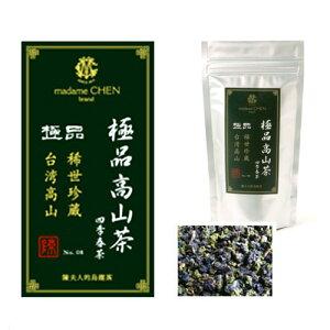台湾高級烏龍茶 マダムツェン 極品高山烏龍茶 四季春茶 リラックスタイムや、大切な方とのお食事、や、お祝いや、お返しに最適です CONCENT コンセント お返し ランキング お中元 御中元 ギ