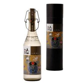 人気一 ハナタレ 麦人気 44° -福島の地が育てた、こだわりの酒- ____ (各種お祝い・ご贈答におすすめです) ※代引不可 CONCENT コンセント / お中元