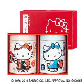 山本海苔店 はろうきてぃ海苔ちっぷす2缶セット(うめ・ごま) [KT1A2] お歳暮 御歳暮 ギフト