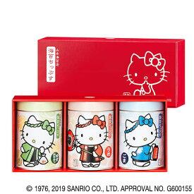 山本海苔店 はろうきてぃ海苔ちっぷす3缶セット(うめ・ごま・ゆずはちみつ) [KT1A8] お歳暮 御歳暮 ギフト
