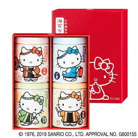 山本海苔店 はろうきてぃ海苔ちっぷす4缶セット (うめ・ごま・ゆずはちみつ・カレー) [KT2A4] お歳暮 御歳暮 ギフト