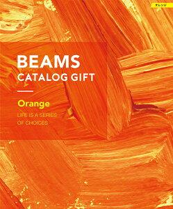 BEAMS CATALOG GIFT Orange (ビームスカタログギフト オレンジ) ギフト ギフトカタログ