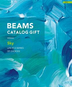 BEAMS CATALOG GIFT Sky (ビームスカタログギフト スカイ) ギフト ギフトカタログ