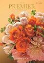 カタログギフト PREMIER(プルミエ) アミュゾン | のし 歳暮 お年賀 御年賀 お祝い 内祝い 引き出物 結婚祝い 結婚内祝…