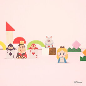 Disney KIDEA &BLOCK 不思議の国のアリス 送料無料 木製玩具 木製 おもちゃ 女の子 3歳 2歳 4歳 知育 ブロック つみき 積み木 玩具 出産祝い ディズニー キディア アリス 子ども 子供 セット ギフト 誕生日 男の子 女 男 プレゼント 室内 遊び インテリア かわいい 雑貨