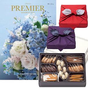 カタログギフト PREMIER(プルミエ) サージュ +帝国ホテルクッキー 詰め合わせセット【京都・風呂敷包み】 | のし お歳暮 御歳暮 中元 お祝い 内祝い 引き出物 結婚祝い 結婚内祝い 出産内祝い
