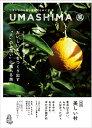 うましま(UMASHIMA) グルメ カタログギフト 風コース メッセージカード付き ギフトラッピング お祝い 内祝い 結婚祝い…