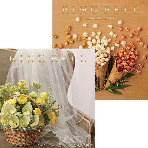 カタログギフト リンベル(RING BELL) ブライダル向け オリオン&ダイアナ (結婚 結婚式 披露宴 引き出物 ブライダル) CONCENT コンセント