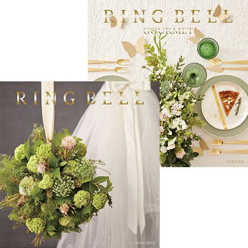 カタログギフト リンベル(RING BELL) ブライダル向け カシオペア&フォナックス/(結婚式 結婚祝い お返し 結婚 ブライダル 披露宴 ギフトカタログ 贈り物 引き出物) 送料 無料