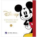 ディズニー カタログギフト(SMILEコース) メッセージカード付き ギフトラッピング ミッキーマウス 内祝い お祝い 結婚…