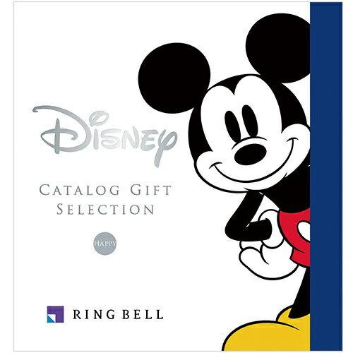 ディズニー カタログギフト(HAPPYコース) ____ (ミッキーマウス / ギフト / 内祝い / お祝い)