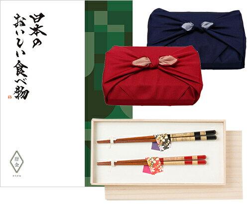 日本のおいしい食べ物 グルメカタログギフト 唐金コース +箸二膳(桜草)
