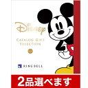 【2品選べる】 ディズニー カタログギフト (SMILEコース) 送料無料 メッセージカード付き ギフトラッピング ミッキー…