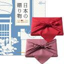 【風呂敷包み(2種類から選べます)】日本の贈り物 カタログギフト 露草(つゆくさ) | のし お歳暮 御歳暮 歳暮 お年賀 …
