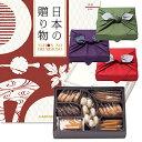 日本の贈り物 カタログギフト 小豆(あずき)+帝国ホテルクッキー 詰め合わせセット【京都・風呂敷包み】 | のし お歳暮…