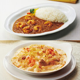 帝国ホテル カレー・グラタンセット (HCG-50) 【冷凍食品】 ※代引きご利用不可商品