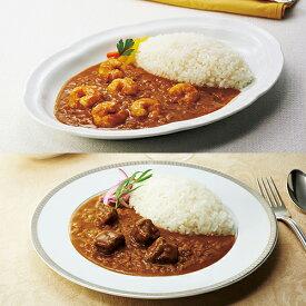 帝国ホテル カレーセット (HCS-60A) 【冷凍食品】 ※代引きご利用不可商品