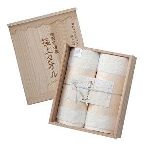 今治謹製 極上タオル ホワイトプレミアム GK11056 (バスタオル×2 木箱入り) お中元 御中元 ギフト