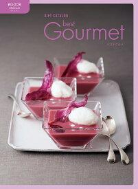best Gourmet(ベストグルメ) グルメカタログギフト villemain(ヴィユメン) 敬老の日 ギフト