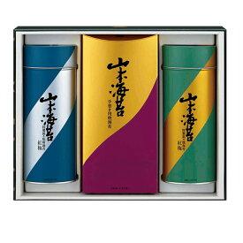 山本海苔店 「紅梅」詰合せ50号 (YOT5AH) ギフト