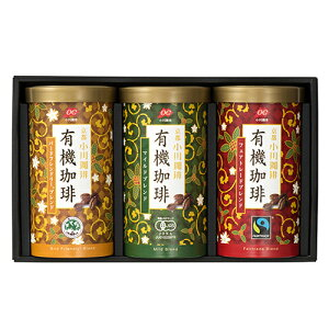 小川珈琲 有機レギュラーコーヒーギフト [OCYP-30] ギフト